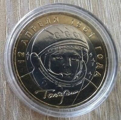 RU164 Russia 2 roubles 2001-40th Anniversary of Space flight of Gagarin SPMD