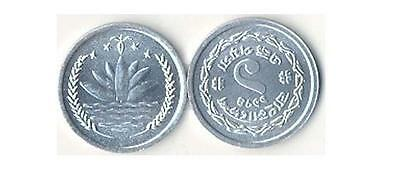 BANGLADESH 2013 //2012 NEW 1,2,5 TAKA 3 COIN SET  UNCIRCULATE x 10 set wholesale