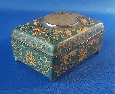 Nice Old Chinese Carved Jade Medallion Enamel Cloisonne Hinged Metal Box