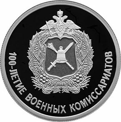 Russia 1 Ruble 2018 100Th Anniversary Of Military Commissariats Ag 925 Proof