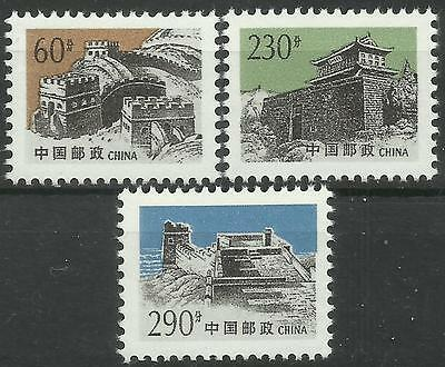 China 1995 Great Wall Definitive stamps set of 3 MNH R28
