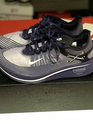 reputable site 743bb 65ed3 Nike Zoom Fly Undercover Gyakusou Purple Violet 43eu 9,5us