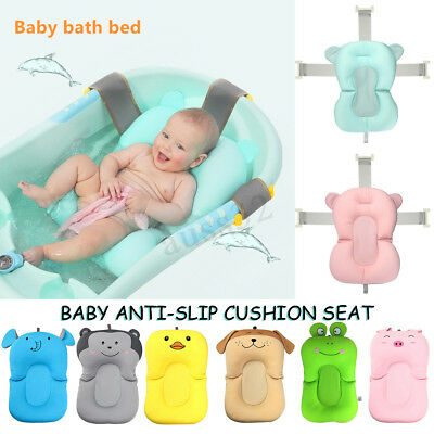 Baby Bath Tub Net Air Cushion Pad Lounger Pillow Bed Seat Shower Bathtub  Hot