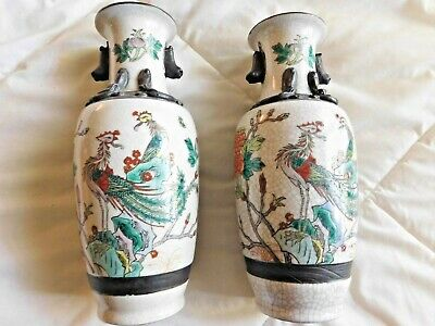 QING DYNASTY / REPUBLIC PERIOD CHINESE PAINTED PORCELAIN VASES;Signed,Estate Pcs