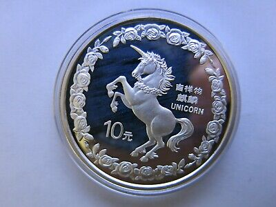 1996 1oz Silver China Unicorn 10 Yuan Chinese Coin Note Milky tarnish on surface