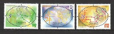 Rep. Of China Taiwan 2001 Zodiac Sign Earth Comp. Set 3 Stamps Sc#3333-3335 Mint
