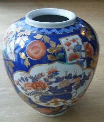 Vtg Antique British? Porcelain Imari Design Cobalt Blue Red Gold Vase Jar 10""