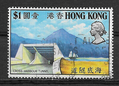 Hong Kong , Great Britain , 1972 , Cross Harbor Tunnel ,$1  Stamps , Perf , Used