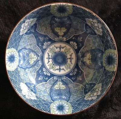 Vintage Chinoiserie Oriental Blue White Green Bowl with Outside Bows 20cm