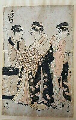 Eishosai Choki Original Japanese Woodblock Print Jūzaburō Published 1780-1800