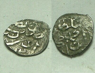 Rare Ottoman Empire Turkey Silver Coin AKCHE not cleaned you identify sultan 14C