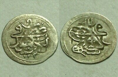 Original Islamic billon PARA coin/ OTTOMAN EMPIRE Selim III TURKEY 1203AD 1789AD