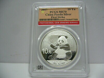2017 China Panda Silver PCGS MS-70 First Strike 10Yn Collectible Coin