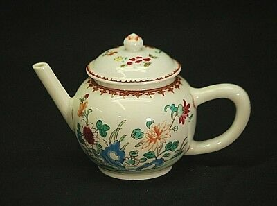 Chinese Miniature Tea Pot Victoria & Albert Museum 1985 Franklin Mint Porcelain