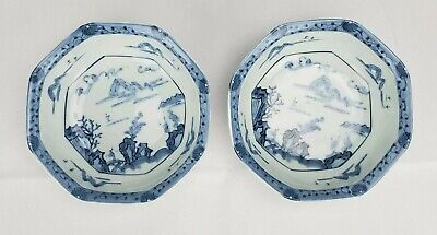 Vintage Japanese Porcelain Bowls Juzan Gama Japan Octagon 20th Century Mountain
