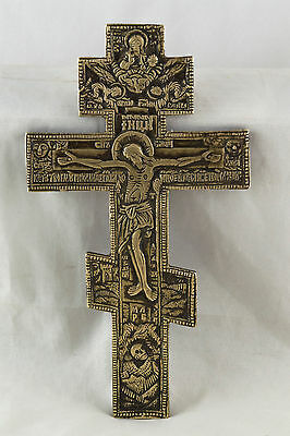Antique Russian Orthodox bronze icon cross,19c.