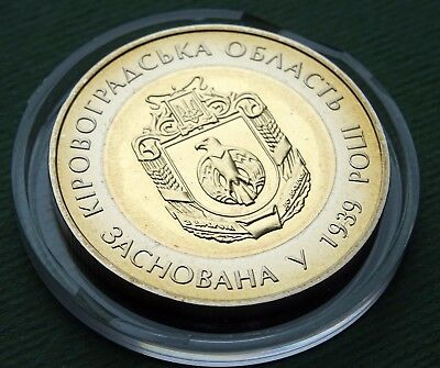 75 YEARS Ukraine 2013 Bimetallic Low Mintage Coin Bimetal 5 UAH LUGANSK REGION