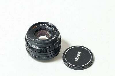 MC Helios-81H (81N, Arsat H) 2/50 50mm f2 lens, Nikon, Kiev. TESTED. EXCELLENT++