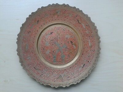 Antique Islamic Persian Middle Eastern Brass Plate - Very Unique