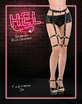 Reggicalze in similpelle Jia Leather Suspenders Hel Sexy Lingerie Fetish Sex Toy