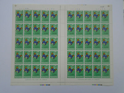 TANZANIA 1973 BUTTERFLY DEFINITIVE Issue FOUR  Complete SHEETS of 50 MNH.