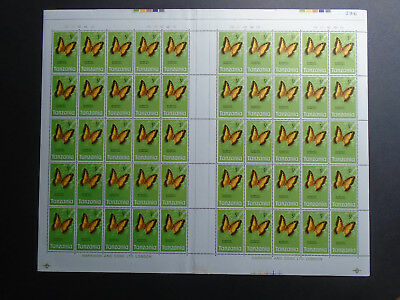 TANZANIA 1973 BUTTERFLIES Definitives Issue SHEET of 50 MNH value 5 shillings.