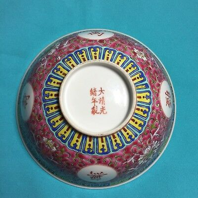 Vintage Chinese Republic Period Famille Porcelain Long Life Bowl Hand Paint 万寿无疆