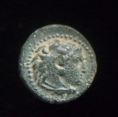 Very Scarce AE 1/4 unit of Alexander III The Great, Lifetime issue CC8495