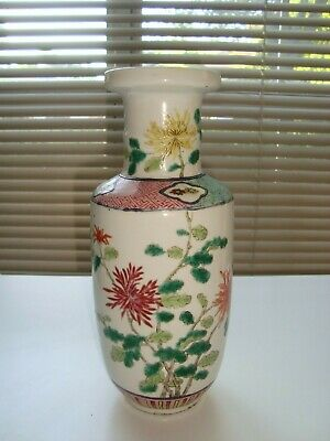 Antique 19th Century Chinese Famille Rose Porcelain Vase
