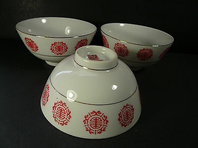 """Chinese Set of 3 Sauce or Rice 4½"""" Bowls Chinese Medallions Gold Gilt Design"""