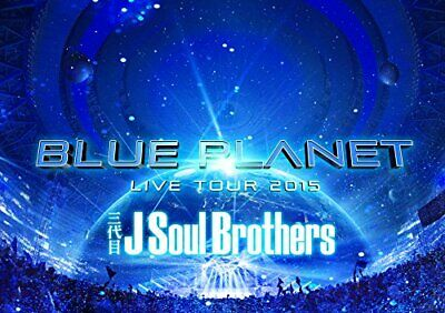 Sandaime J Soul Brothers LIVE TOUR 2015 BLUE PLANET First Limited DVD From japan