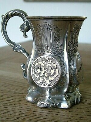 hm1861 ANTIQUE SOLID ENGLISH SILVER CHRISTENING TANKARD CUP MUG 58G NO RESERVE