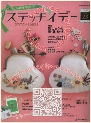 Japanese Embroidery Craft Pattern Book Stitch Idees  Floral Animal Motif