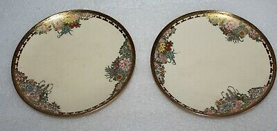Two Japanese Signed Kizan Satsuma Pottery Plates