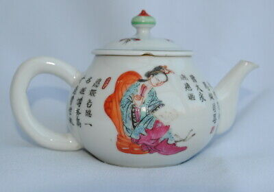 Antique Chinese Famille Rose Teapot Decorated Hand Painted Calligraphy & Figures