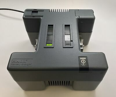 Zimmer Hall 5048-20 Versipower Battery Charger