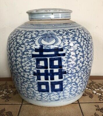 Old Chinese Blue & White Wares Glazed Porcelain Double Happiness Ginger Jar