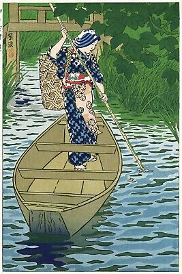 Kasamatsu Shiro JAPANESE Woodblock Print - ITAKO - Girl of Lakeside Village