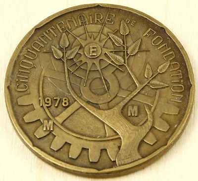 Saint Gabriel Institute of Technology 1928-1978 50th Anniversary Medal 50mm