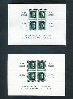 Lot of 8 Germany MNH Mint Never Hinged Stamps Scott # B104 #141106 X R