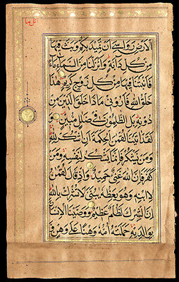 294 Yr Old  Illuminated Mughal Koran Leaf Gold Floral Boders & Medallion Islam