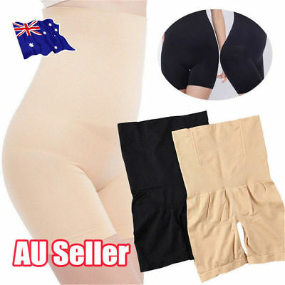 Shapermint Empetua High-Waisted Shorts Pants Women Body Shaper Girdle Shapewear&