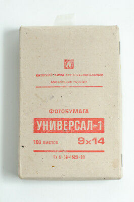 Soviet photographic black and white paper Universal-1 9x14cm 100 sheets Expired