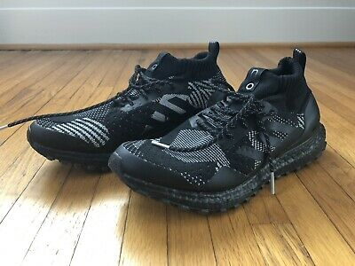 bbb00cfa61079 STEAL - Kith x Nonnative Ultra Boost Mid Size 9 - Adidas Yeezy Supreme Bape  Fieg
