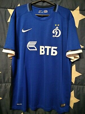 dc64081fe455a DYNAMO MOSCOW NIKE Home Football Shirt 2017-2018 NEW Jersey Moskva ...