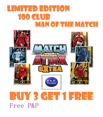 Match Attax Extra 2018/19 Limited Edition 100 Club HT Heroes Man of the Match