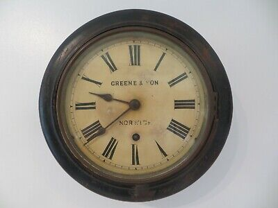 Antique/vintage wall clock