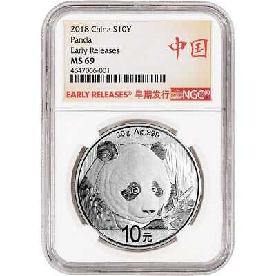 2018 China Silver Panda (30 g) 10 Yuan NGC MS69 Early Releases Bilingual Label