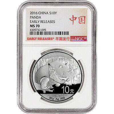 2016 China Silver Panda (30 g) 10 Yuan - NGC MS70 - Early Releases - Bilingual