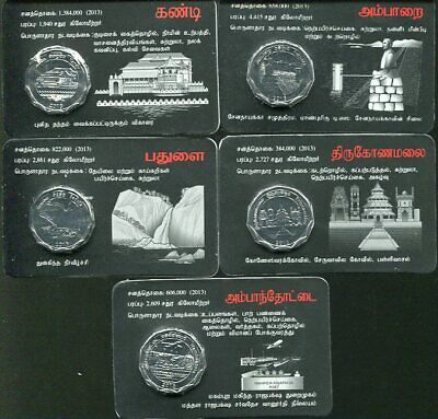 Sri Lanka Set Of 5 Different Coins 10 Rupees Unc See Scan # 3